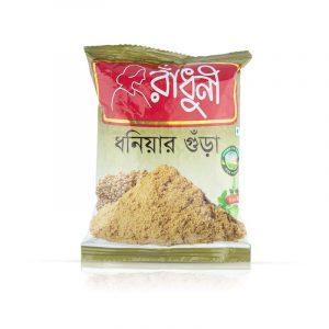 Radhuni Coriander (Dhoniya) Powder (200g)