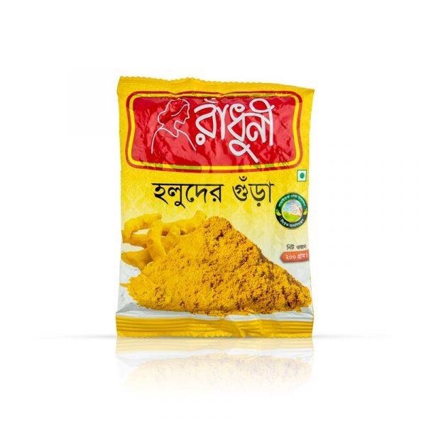 Radhuni Turmeric Powder (Holud) (200g)